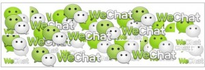 Photo of WeChat stolen from the Internet