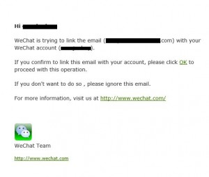 WeChat email verification 1